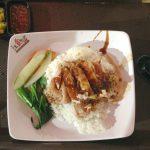 Pork and rice