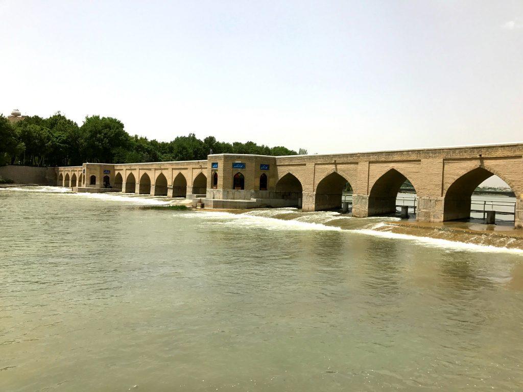 Broen Joui
