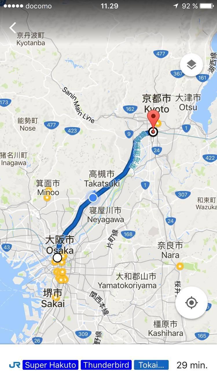 Sådan finder du vej med Google Maps på ferien