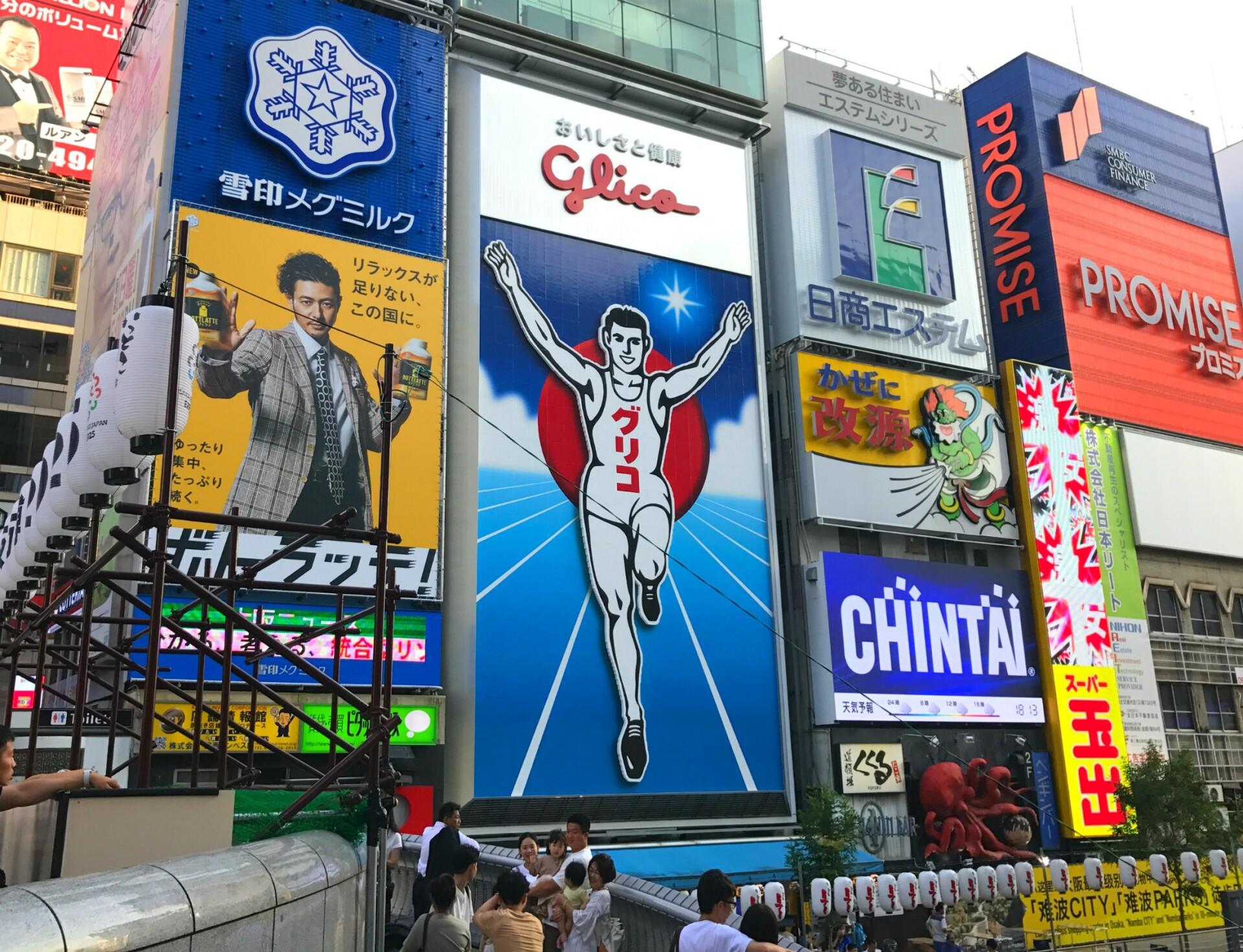 Seværdigheder i Japan: 10 ting du skal opleve i Osaka