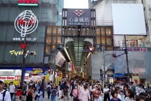 Shinsaibachi suji shop amok i osaka