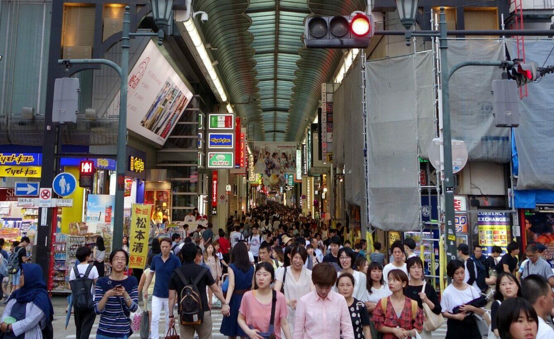 Shop amok i Osaka