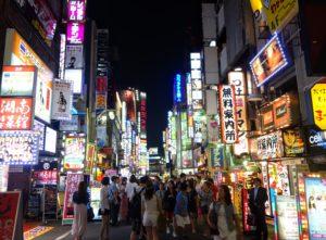 Oplevelser i Tokyo by night