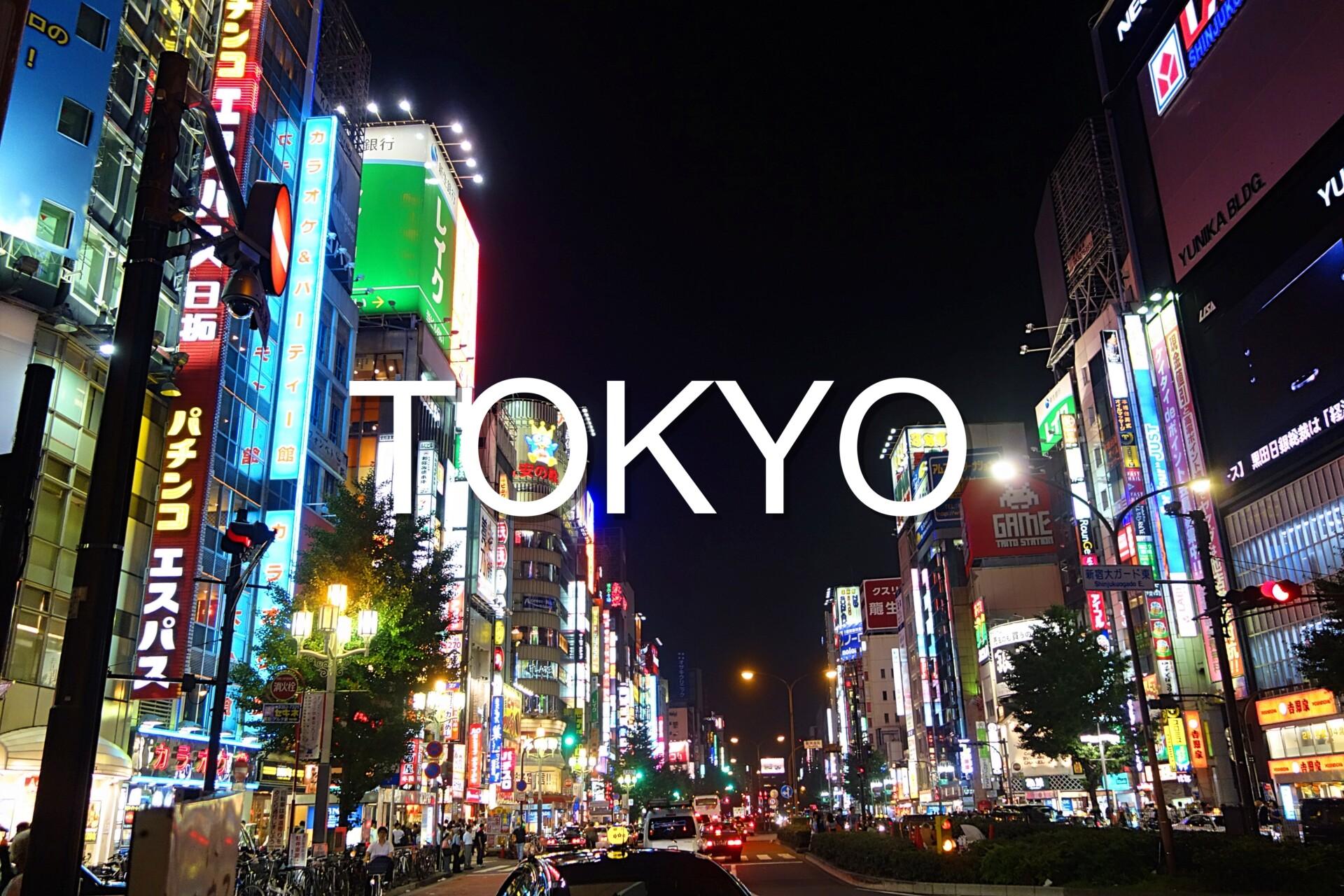 15 oplevelser i Tokyo der gør jeg elsker den by