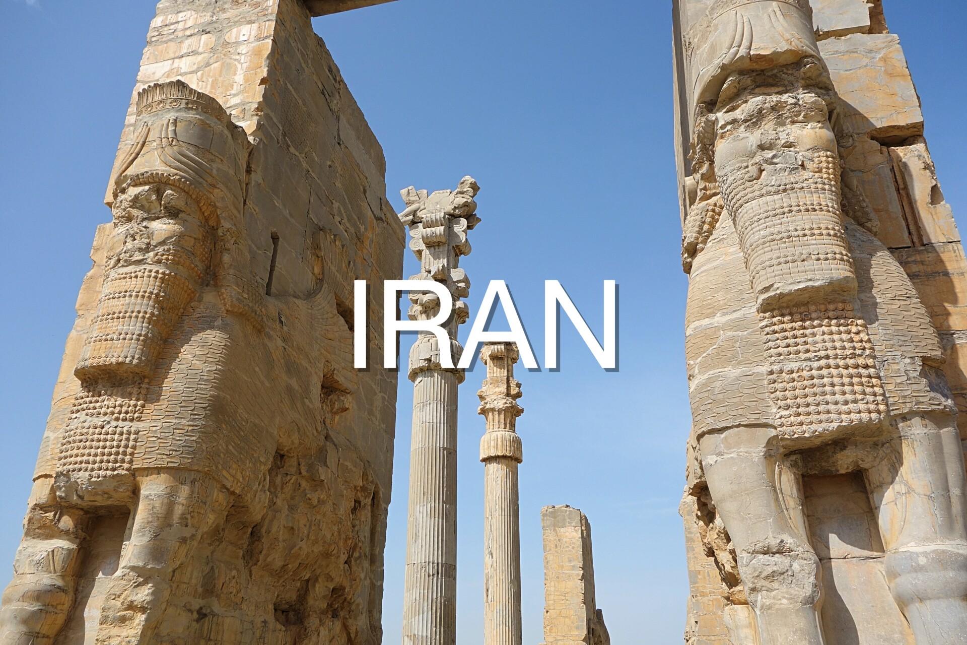 Rejseguide – 30 praktiske råd til førstegangsrejsende til Iran