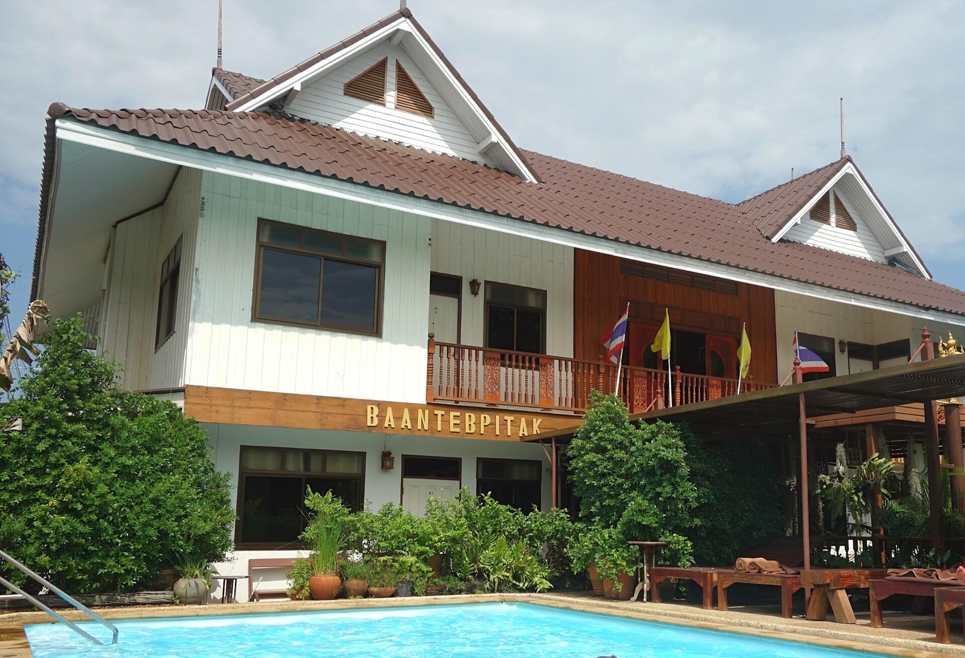 Hotelanmeldelse i Thailand: Guesthouse Baan Tebpitak med pool i Ayutthaya