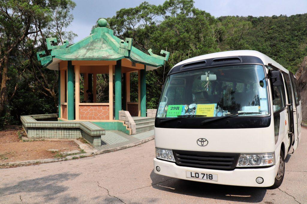 Minibussen til Sai Wan Pavilion